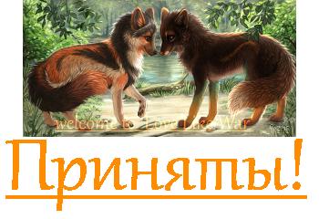 http://s1.uploads.ru/07LXs.png