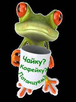 http://s1.uploads.ru/0GHbZ.png