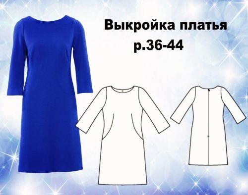 http://s1.uploads.ru/0NaFd.jpg