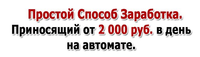 http://s1.uploads.ru/0SYr4.jpg