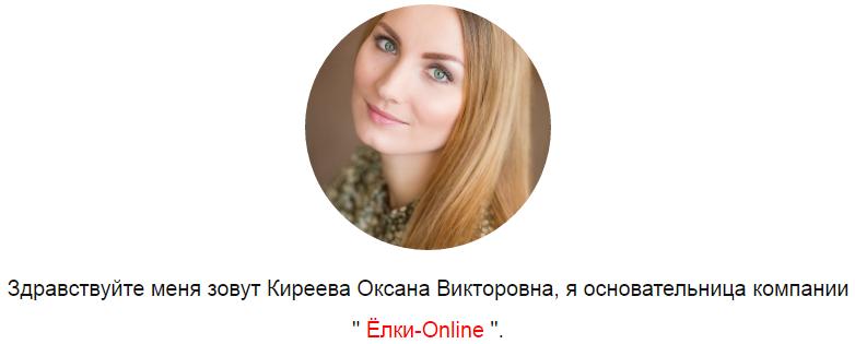 http://s1.uploads.ru/0Sb8e.png