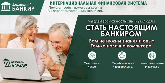 http://s1.uploads.ru/0SwZn.png