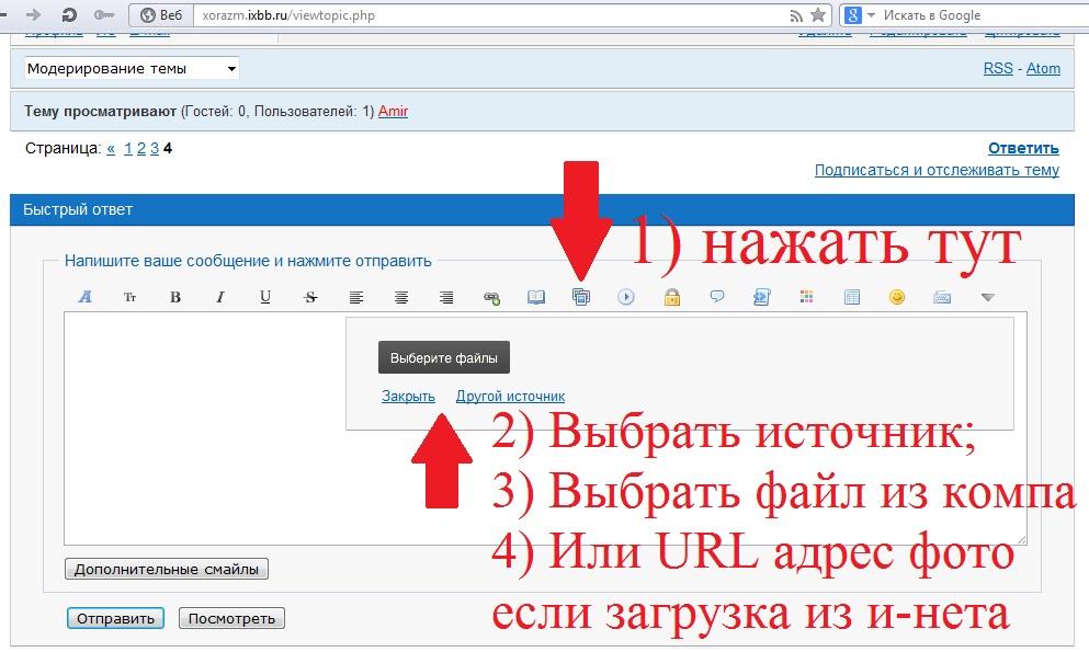 http://s1.uploads.ru/0TsVa.jpg