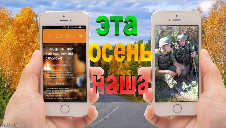 http://s1.uploads.ru/0dpYv.jpg
