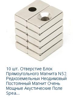 http://s1.uploads.ru/1GlSb.png