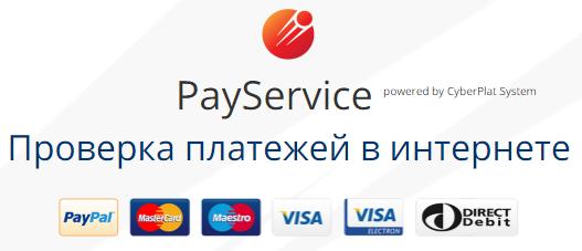 http://s1.uploads.ru/1b9n5.png