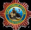 http://s1.uploads.ru/1rz2M.png