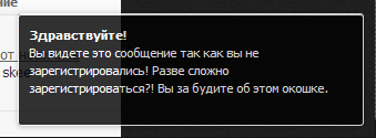 http://s1.uploads.ru/1sxi9.png