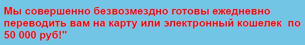 http://s1.uploads.ru/1szXR.png