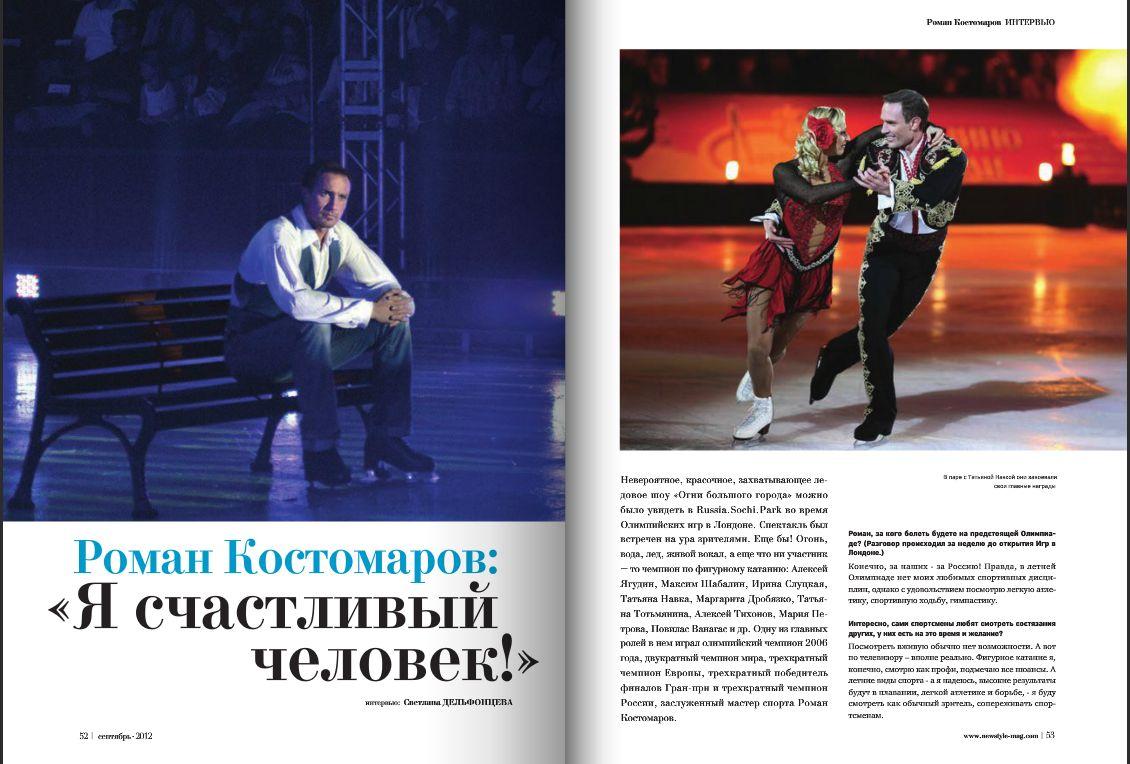 http://s1.uploads.ru/1w6W3.jpg
