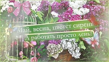 http://s1.uploads.ru/2Bu3p.png