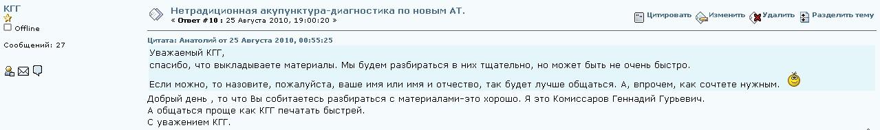 http://s1.uploads.ru/2Ky7v.jpg