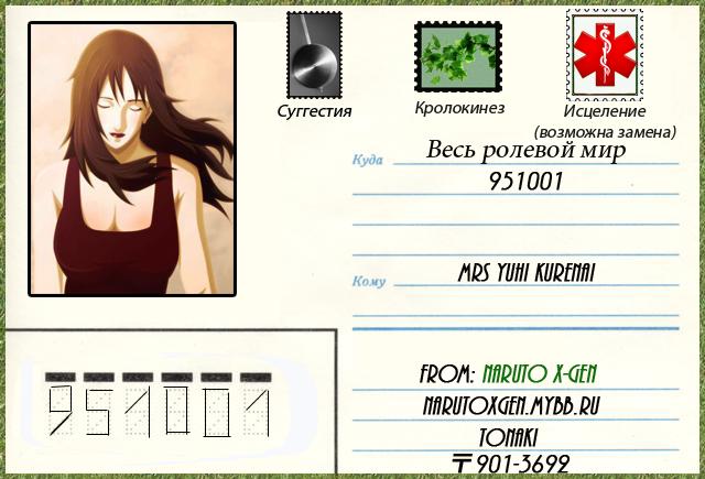 http://s1.uploads.ru/2a04u.png