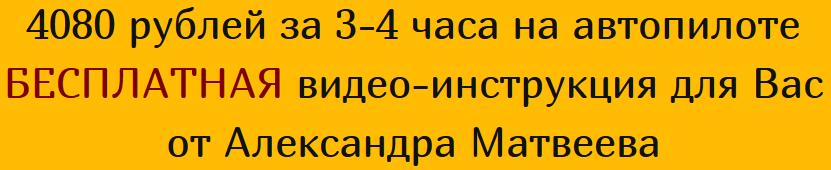 http://s1.uploads.ru/2kI8V.png