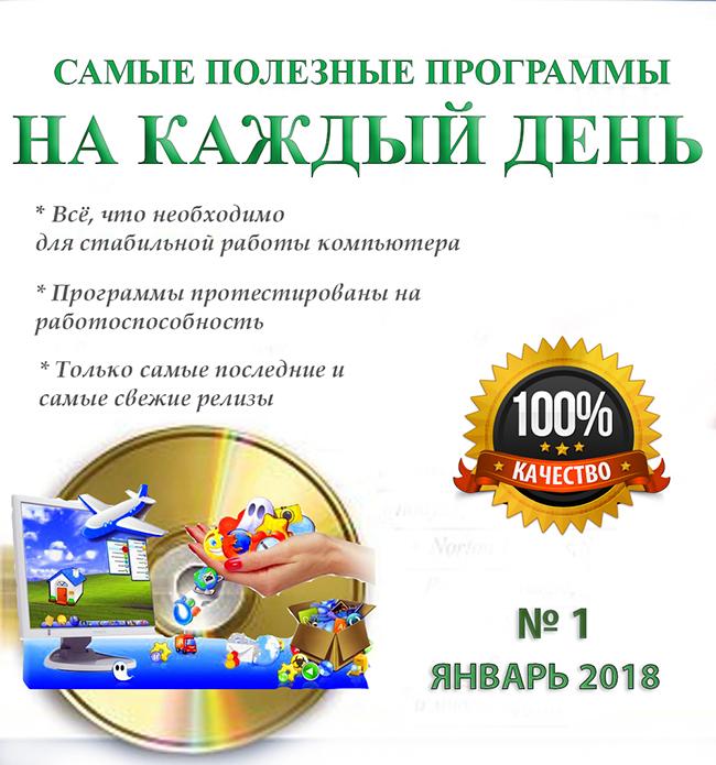 http://s1.uploads.ru/2oD8G.jpg