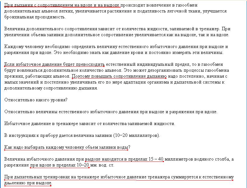 http://s1.uploads.ru/2vhTn.png