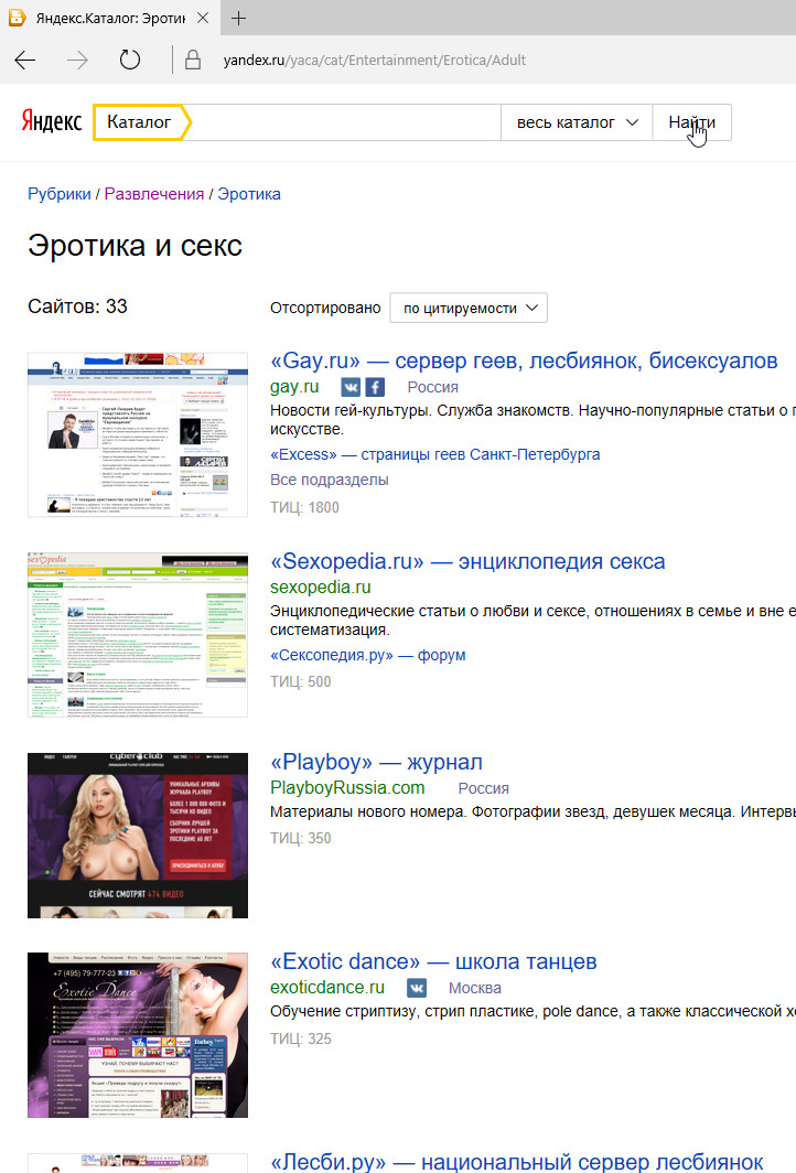 http://s1.uploads.ru/3FDpL.jpg