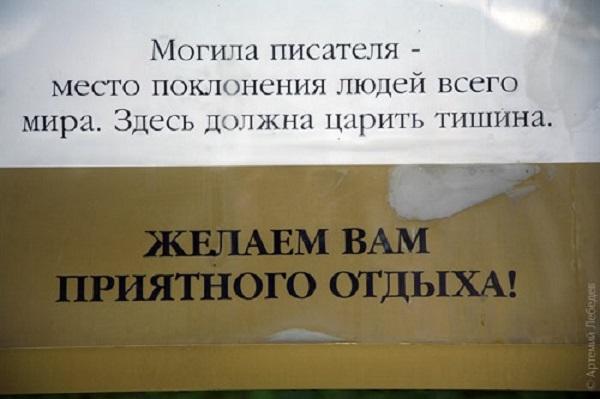 http://s1.uploads.ru/3V1Iw.jpg