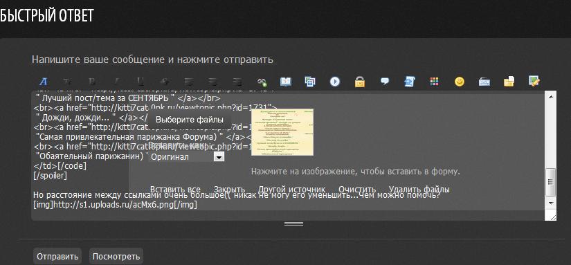 http://s1.uploads.ru/3khwH.png