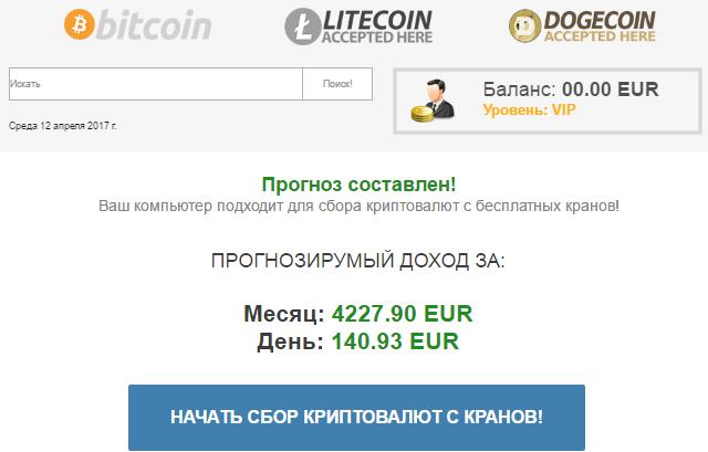 http://s1.uploads.ru/3l4H6.png