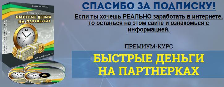 http://s1.uploads.ru/3pKy8.png