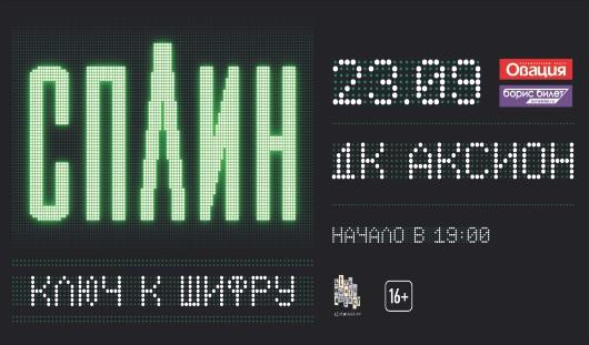 http://s1.uploads.ru/3sJzd.jpg