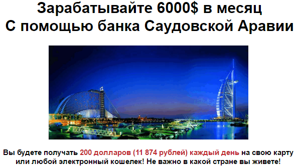 http://s1.uploads.ru/3zkeM.png