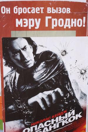 http://s1.uploads.ru/43ZrL.jpg