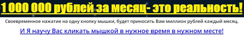 http://s1.uploads.ru/47YWC.png