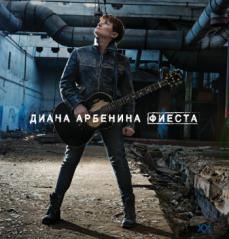 http://s1.uploads.ru/4GiC6.png