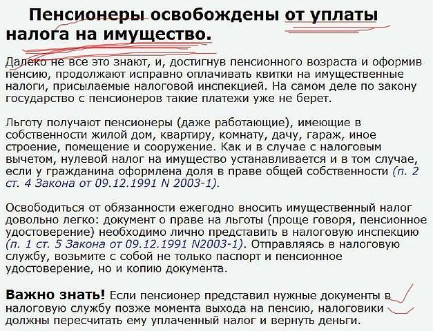 http://s1.uploads.ru/4WPJB.jpg