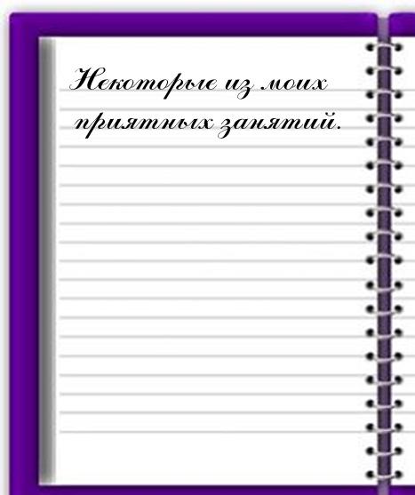 http://s1.uploads.ru/4zJrU.jpg