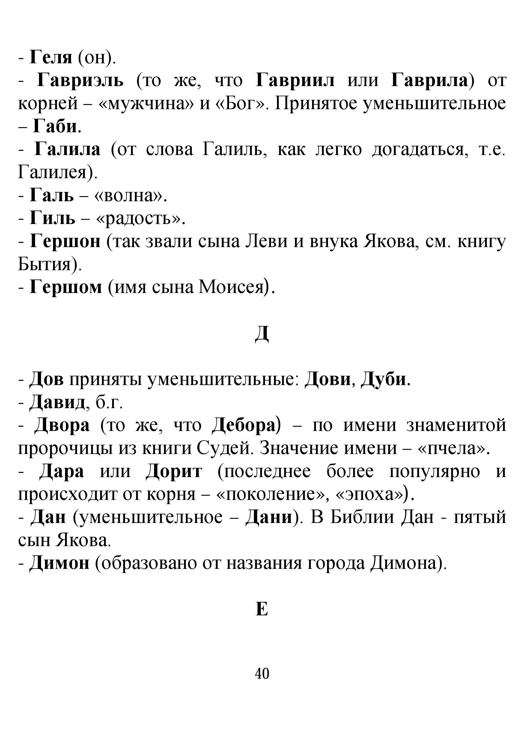 http://s1.uploads.ru/54gYx.jpg