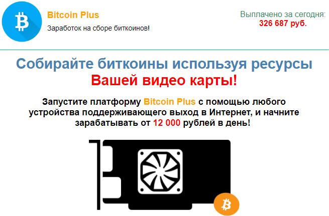 http://s1.uploads.ru/5HL6m.png