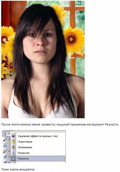 http://s1.uploads.ru/5IUOp.png