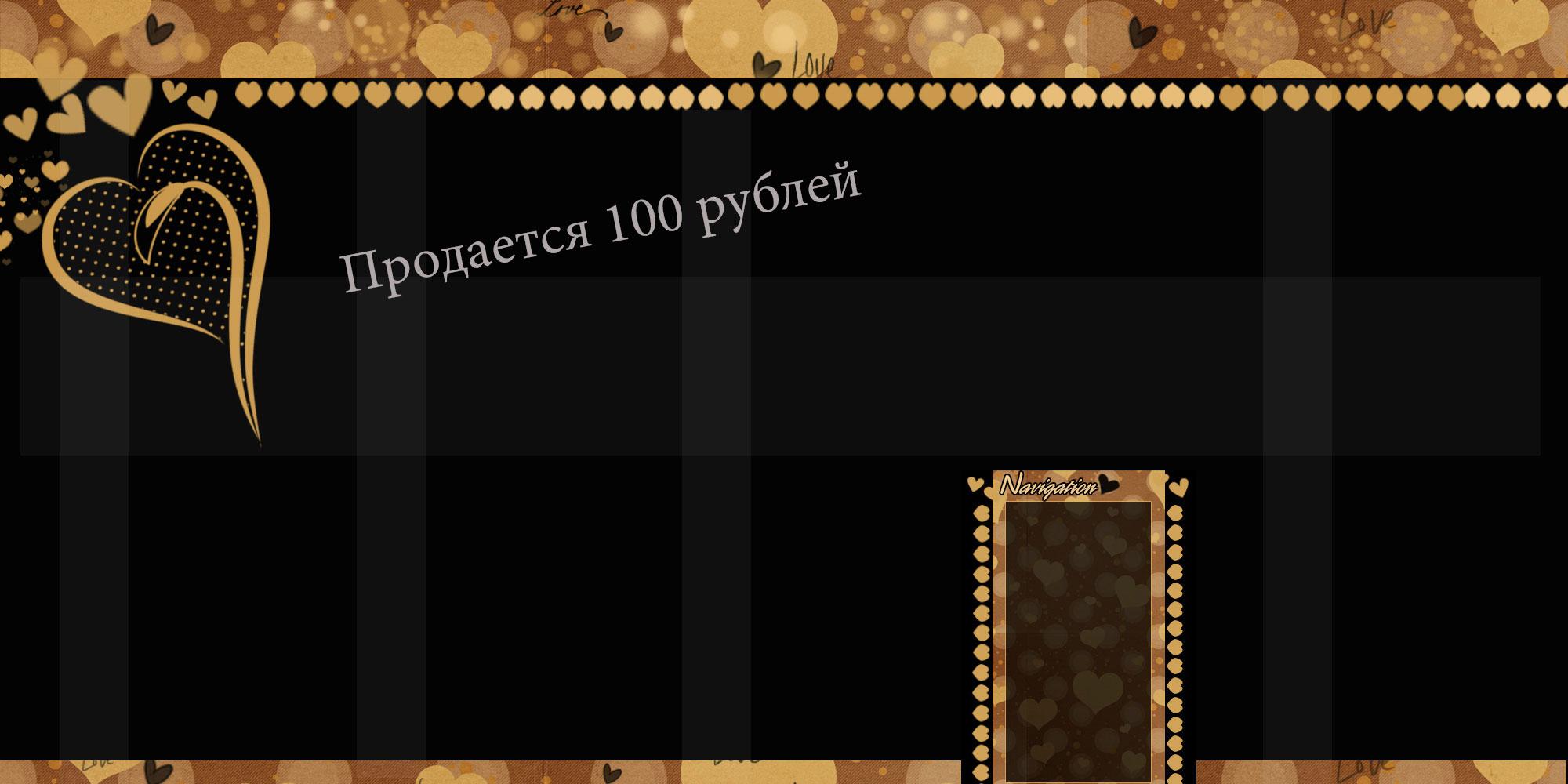 http://s1.uploads.ru/5Q974.jpg