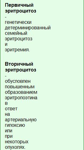 http://s1.uploads.ru/5ZLEC.png