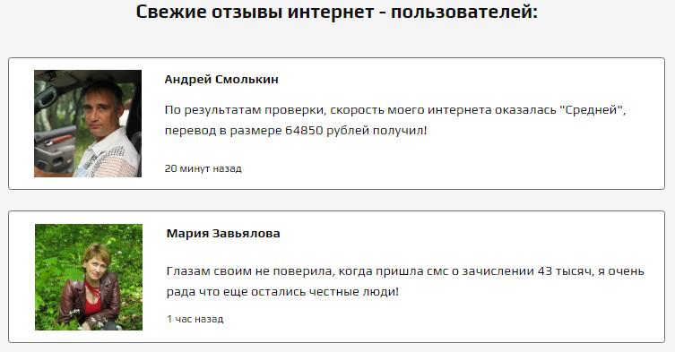http://s1.uploads.ru/5bqGz.png