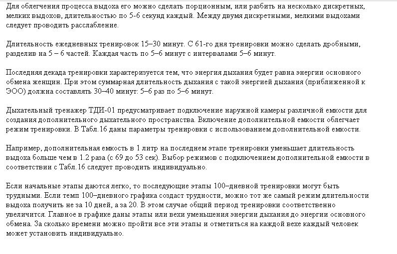 http://s1.uploads.ru/61H7w.png