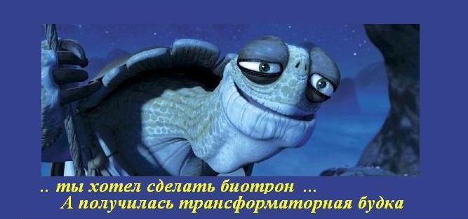 http://s1.uploads.ru/67c4V.jpg