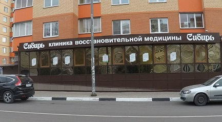 http://s1.uploads.ru/6HapX.jpg