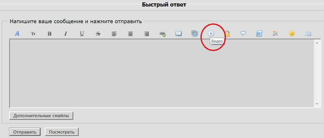 http://s1.uploads.ru/6KEHQ.jpg