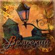http://s1.uploads.ru/78idJ.png