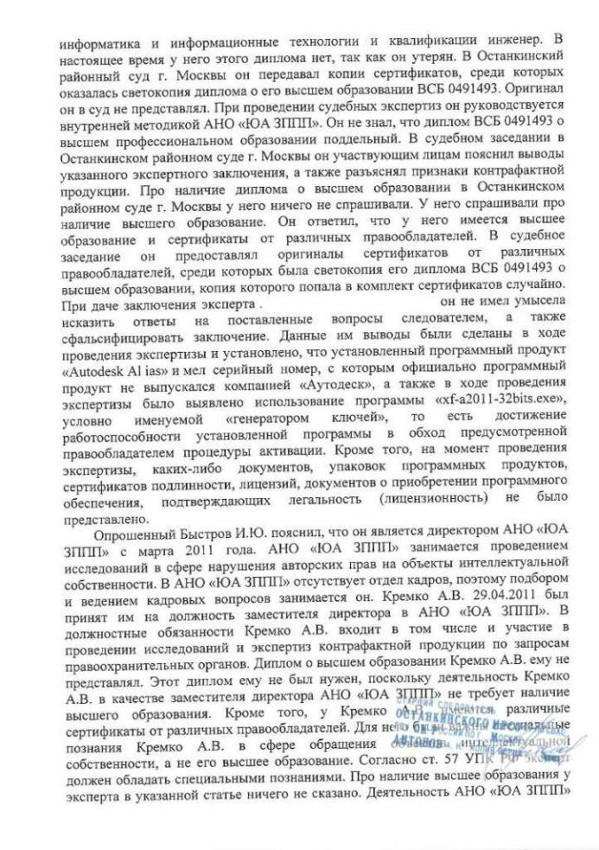 http://s1.uploads.ru/79jwn.jpg