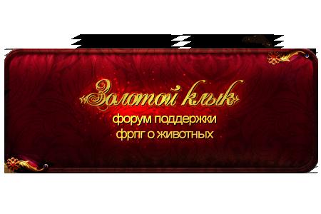 http://s1.uploads.ru/7Jqfd.png