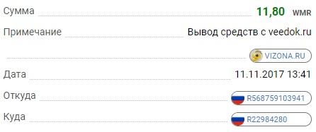 http://s1.uploads.ru/7axdy.jpg