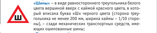 http://s1.uploads.ru/7mHWZ.jpg