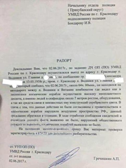 http://s1.uploads.ru/7olBV.jpg