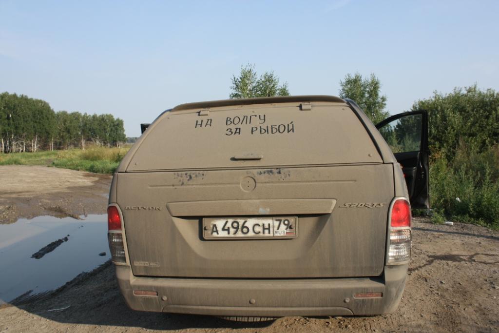 http://s1.uploads.ru/80SpT.jpg