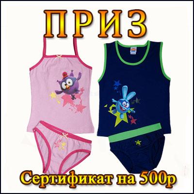 http://s1.uploads.ru/8D2pw.jpg